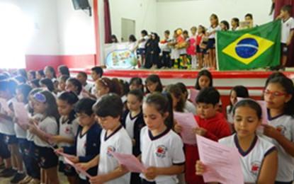 Comunidade Nossa Senhora Mãe de Deus – Catalão/Goiás
