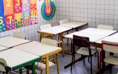 Centro Educacional Santo Agostinho | São Paulo